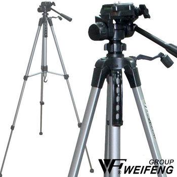 WF WEIFENG WT-3520 黑金鋼三節鋁合金專業型腳架(黑)