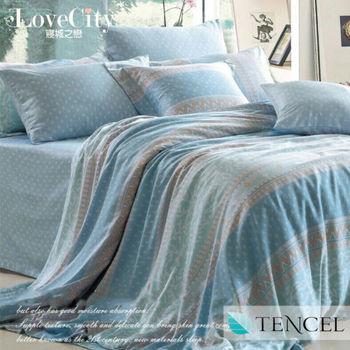 【Love City 寢城之戀】頂級TENCEL天絲【半醒】雙人六件式兩用被床罩組(5X6.2尺)