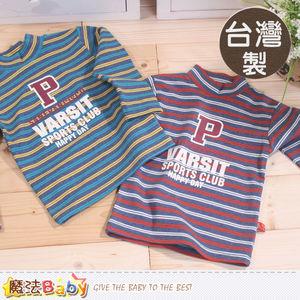 魔法Baby~台灣製毛料半高領兒童長袖T恤東森購物客服專線~k42368