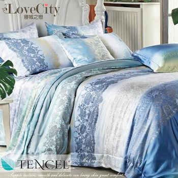 【Love City 寢城之戀】頂級TENCEL天絲【喜晴】雙人六件式兩用被床罩組(5X6.2尺)