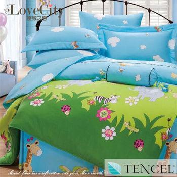 【Love City 寢城之戀】頂級TENCEL天絲【森林王國】雙人六件式兩用被床罩組(5X6.2尺)