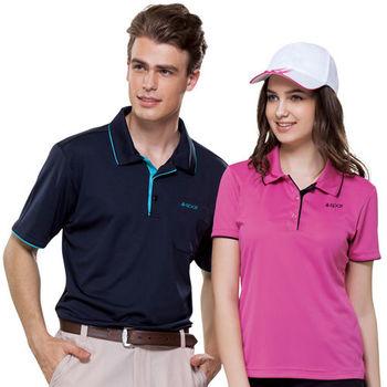 【SPAR】吸濕排汗女版短袖POLO衫(SP73588)桃紅色
