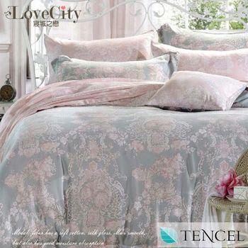 【Love City寢城之戀】頂級TENCEL天絲【狄安娜】雙人六件式兩用被床罩組(5X6.2尺)
