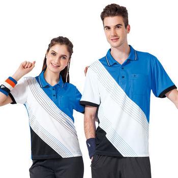 【SPAR】吸濕排汗男版短袖POLO衫(SP48467)青藍色