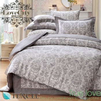 【Love City寢城之戀】頂級60支TENCEL天絲【艾菲爾】雙人加大七件式兩用被床罩組(6X6.2尺)