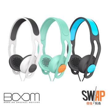 【BOOM】BOOM The SWAP 玩色防水耳罩式耳機(SWAP)