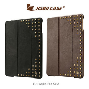 JisonCase Apple iPad Air / Air 2 鉚釘三折皮套