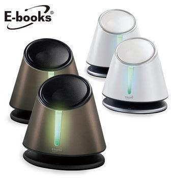 E-books D4 二件式微型劇院多媒體喇叭