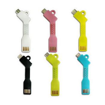 【KT】Micro USB軟式充電/傳輸線鑰匙圈