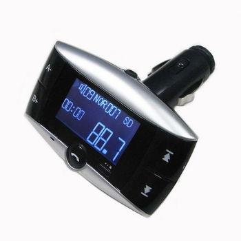 S1藍芽MP3發射器(藍芽免持聽筒功能)(加贈遙控器)