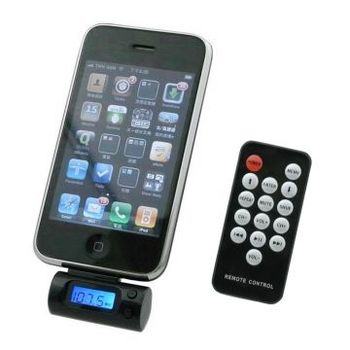 W2圓潤款iPhone/iPad/iPod音樂轉播器(附遙控器)
