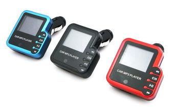 D4卓越款車用MP3轉播器(附多功能遙控器)隨機出貨