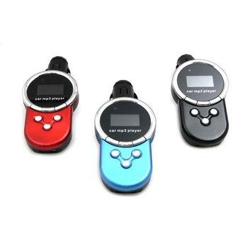 D5極品款車用MP3轉播器(附多功能遙控器)