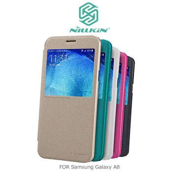 NILLKIN Samsung Galaxy A8 星韵系列皮套