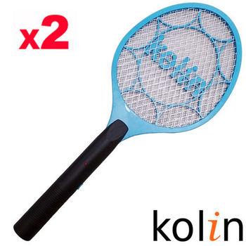 《2入超值組》【Kolin歌林】三層網電池式電蚊拍KO-RB122