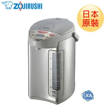 『 ZOJIRUSHI 』☆象印 VE4.0真空保溫省電熱水瓶 CV-DSF40