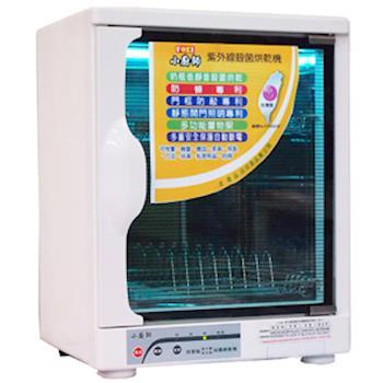 【小廚師】奶瓶紫外線烘碗機 FOKI-7