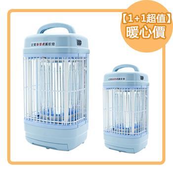 《2入超值組》【安寶】8W捕蚊燈AB-9208