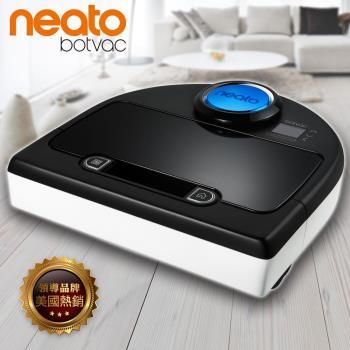 《贈好禮》Neato Botvac D85 寵物版雷射智慧型掃描機器人定時自動吸塵器