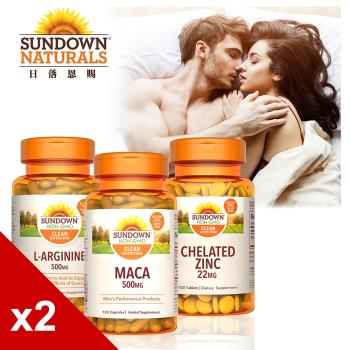 【美國Sundown日落恩賜】至尊無敵套組-(四倍瑪卡x2瓶+甘胺酸鋅x2瓶+精胺酸x2瓶)