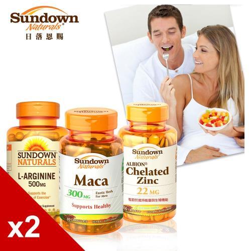 【美國Sundown日落恩賜】好幸福套組-(瑪卡x2瓶+甘胺酸鋅x2瓶+精胺酸x2瓶)