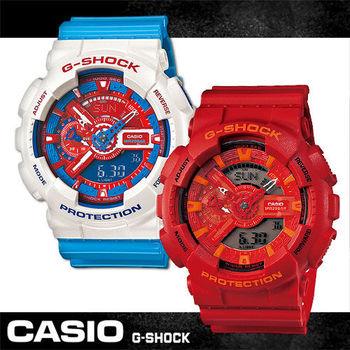 【CASIO 卡西歐 G-SHOCK 系列】多層次機械感雙顯運動腕錶(GA-110AC 亞洲版)