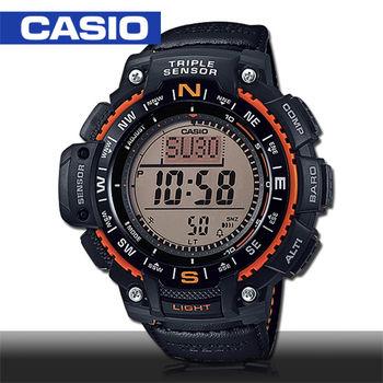 【CASIO 卡西歐】登山錶_羅盤_溫度_高度_氣壓_運動_皮革男錶(SGW-1000B)