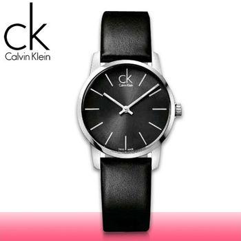 【瑞士 CK手錶 Calvin Klein】經典時尚風格女錶