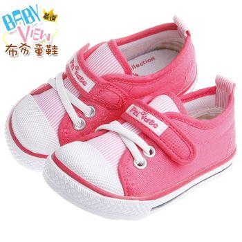《布布童鞋》時尚百搭桃紅色靚女童休閒鞋(13.5~20公分)QDN901H