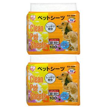 【IRIS】日本 Ag+花香抗菌尿布墊S號 ES-100F(33x44cm) 100片 X 2包