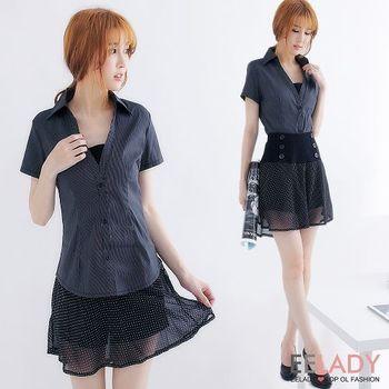 【EELADY中大碼】假二件V領小可愛短袖襯衫(黑)48-50吋
