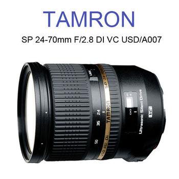 TAMRON SP 24-70mm F/2.8 Di VC USD (Model A007) 公司貨