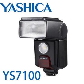 Yashica 雅西卡 YS7100 Flash 閃燈 - 機頂閃光燈