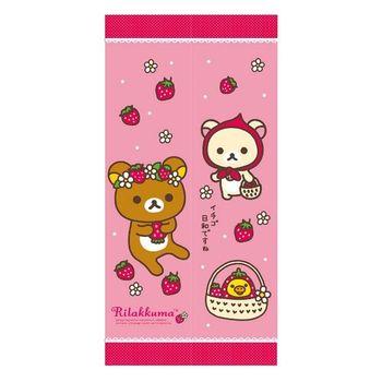 日本Rilakkuma草莓紅色長門簾85x150cm(RKD20904)