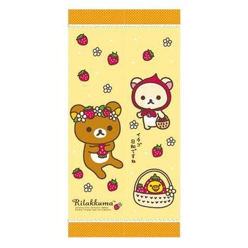 日本Rilakkuma草莓黃色長門簾85x150cm(RKD20903)