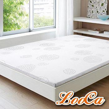 LooCa 雅緻舒柔5cm天然乳膠床墊(單人3尺)