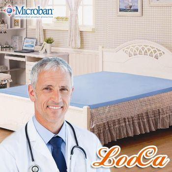 LooCa 美國抗菌5cm乳膠床墊(單人3尺)