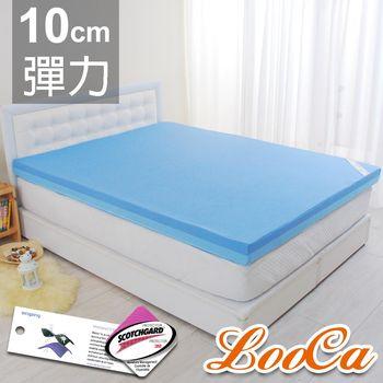LooCa 婦幼防水10cm彈力記憶床墊-單人