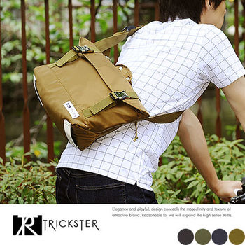 【TRICKSTER】日本品牌 斜背包 郵差包 B5 小尺寸 側背包 空氣包感 防潑水尼龍【tr1532】