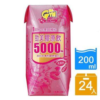 【愛之味】Dr.Gym勁美膠原飲200ml (24瓶/箱)