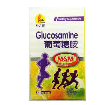 【柏之暢】葡萄糖胺MSM錠80粒/盒