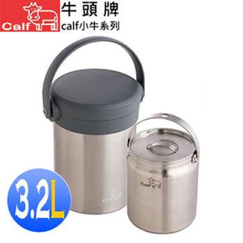 【牛頭牌】小牛真空保溫燜燒鍋_3.2L