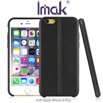 IMAK Apple iPhone 6 Plus Vega 矽膠軟套
