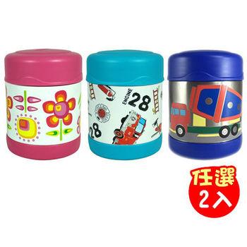 THERMOS膳魔師 不鏽鋼真空食物罐0.3L 卡通系列 2入組(F3001)