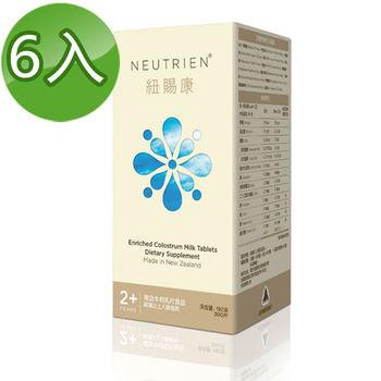 《NEUTRIEN》紐賜康複合牛初乳片192克(每瓶300片)*6瓶