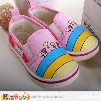 魔法Baby~兒童帆布鞋~sh7315