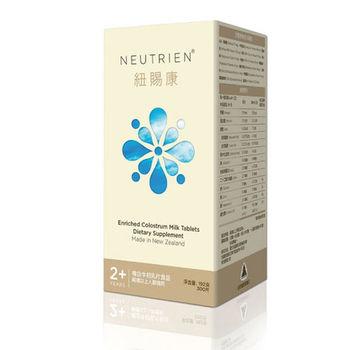 《NEUTRIEN》紐賜康複合牛初乳片192克(每瓶300片)*1瓶