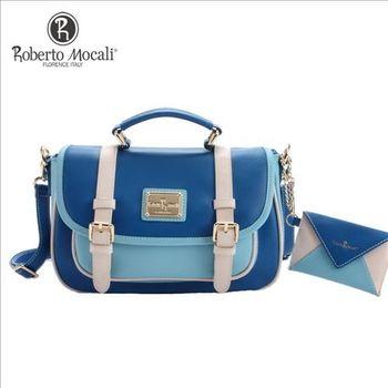 【Roberto Mocali 諾貝兔】歐風浪漫撞色系釦式兩用手提包﹝希臘藍﹞