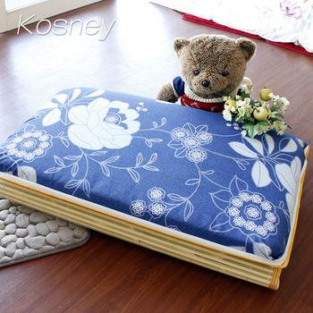 【KOSNEY】藍花愛情 大青竹軟式三折式冬夏兩用床墊3x6尺單人