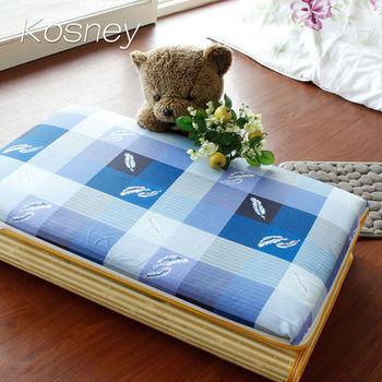 【KOSNEY】羽戀愛情 大青竹軟式三折式冬夏兩用床墊3x6尺單人